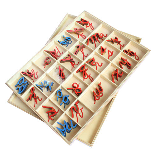 Movable Alphabet Small Cursive Rc/Bv in Box - Montessori Movable Alphabet Small Cursive Rc/Bv in Box