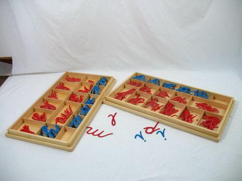 Movable Alphabet Large Cursive (No Box) - Movable Alphabet Large Cursive