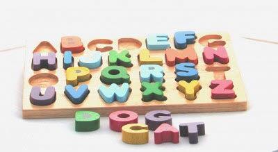 Alphabet Puzzle - Chunky Uppercase Capitals - Alphabet Puzzle - Chunky Uppercase Capitals