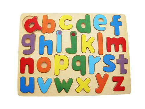 Alphabet Puzzle - Lower Case - Alphabet Puzzle - Lower Case