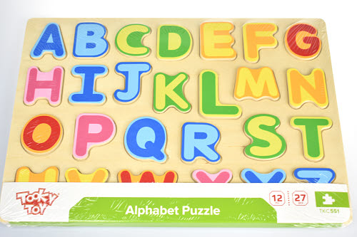 Alphabet Puzzle Board Small - Alphabet Puzzle Board Small