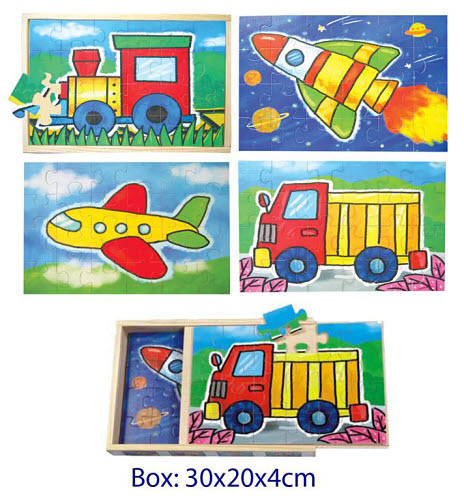 Jigsaw Puzzles 4 in 1 Cars in box - Jigsaw Puzzles 4 in 1 Cars in box