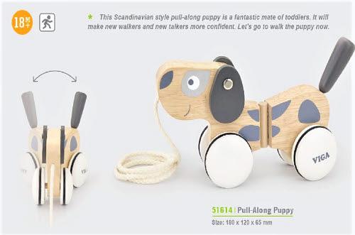Pull Along Puppy - Scandinavian Style - Pull Along Puppy - Scandinavian Style