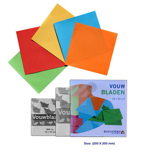 Coloured Craft Paper 20cmx20cm 200 sheet pack - Coloured Craft Paper